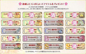 パンひな11-2.jpg