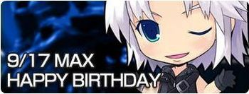 マックス誕生日.jpg